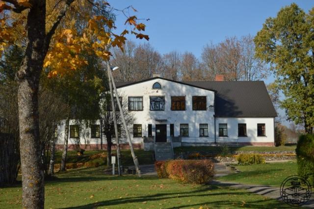 Paula Stradiņa skola / Pauls Stradiņš school