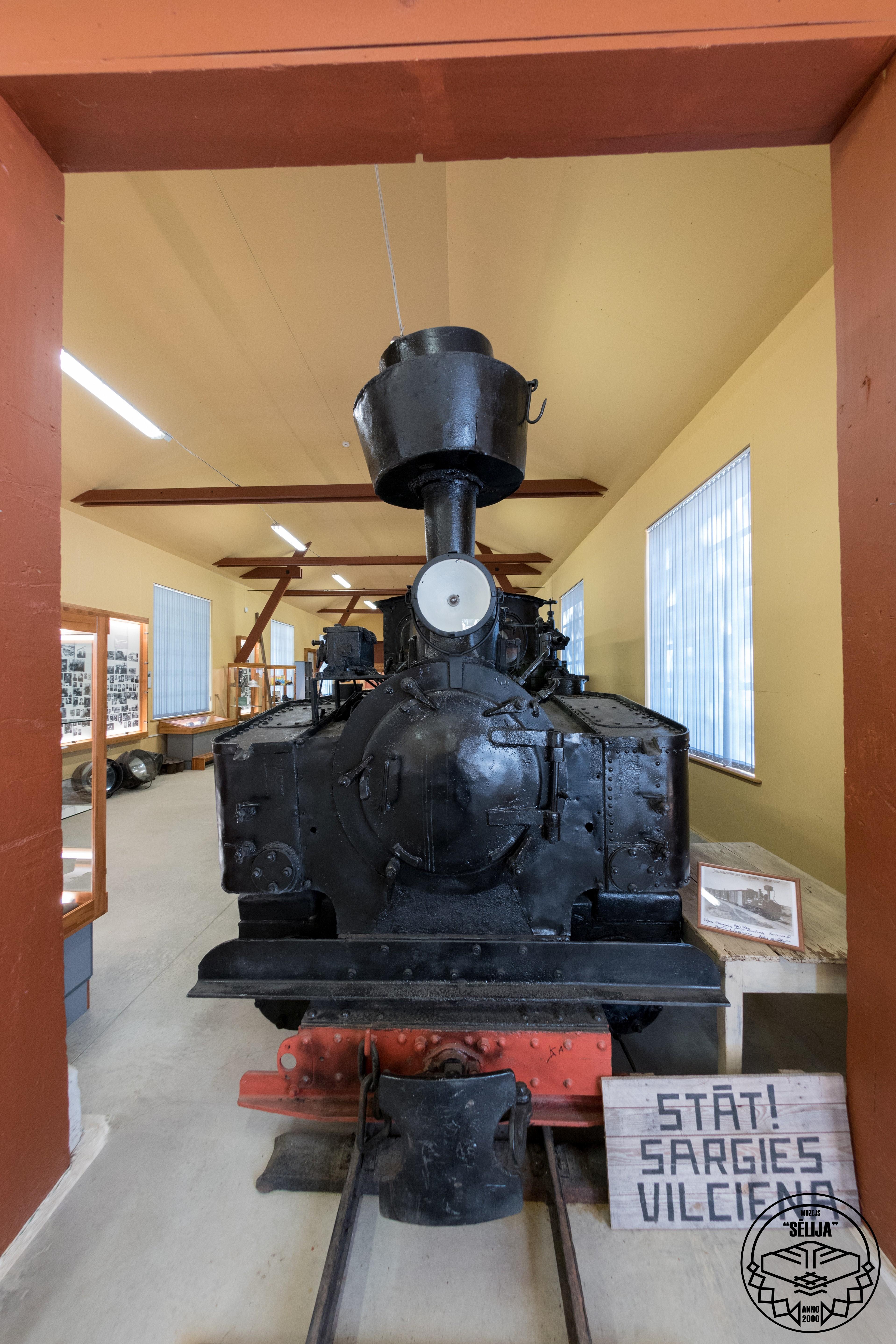 Mazā Bānīša parks / Little Engine park